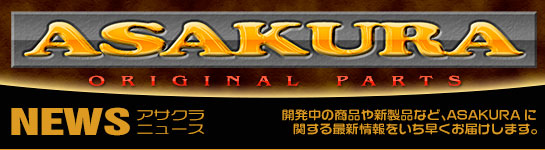 ASAKURA NEWS